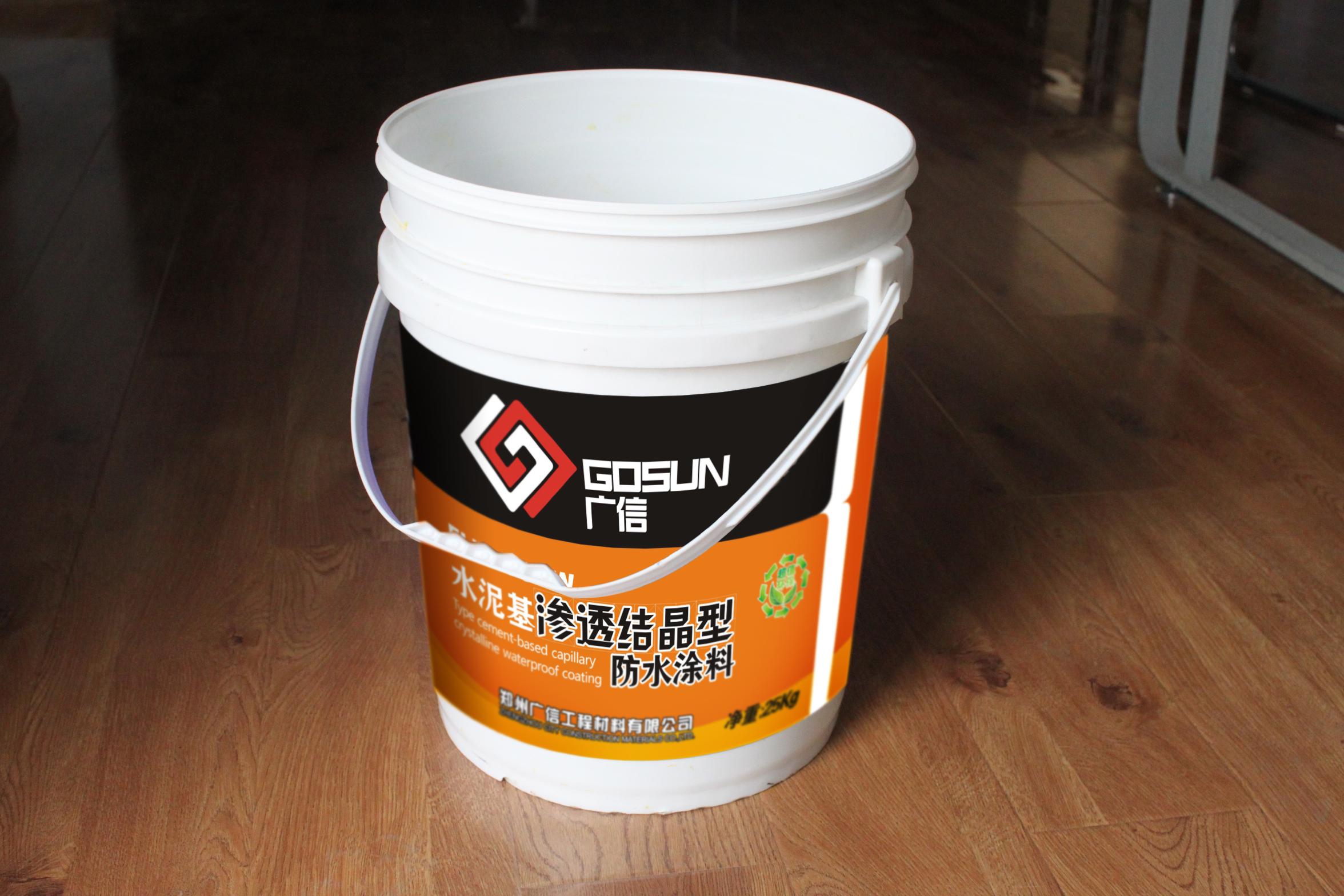 水泥速凝剂,混凝土速凝剂配方是什么