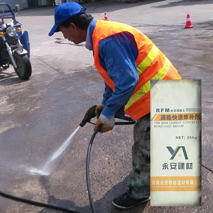 郑州液体速凝剂,河南液体速凝剂