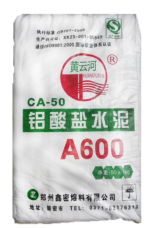 铝酸盐水泥生产厂家