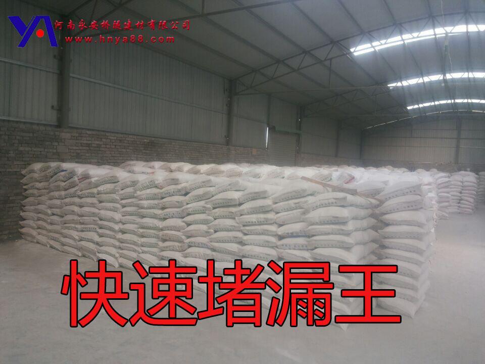 河南耐火水泥,铝酸盐水泥技术指标