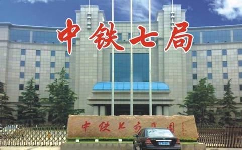 郑州混凝土速凝剂,河南液体速凝剂