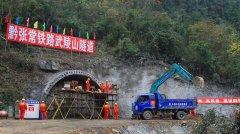 <b>河南高铝水泥数值区分以及技术性能</b>