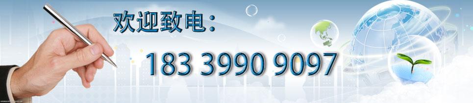 河南水泥速凝剂,郑州液体速凝剂厂家