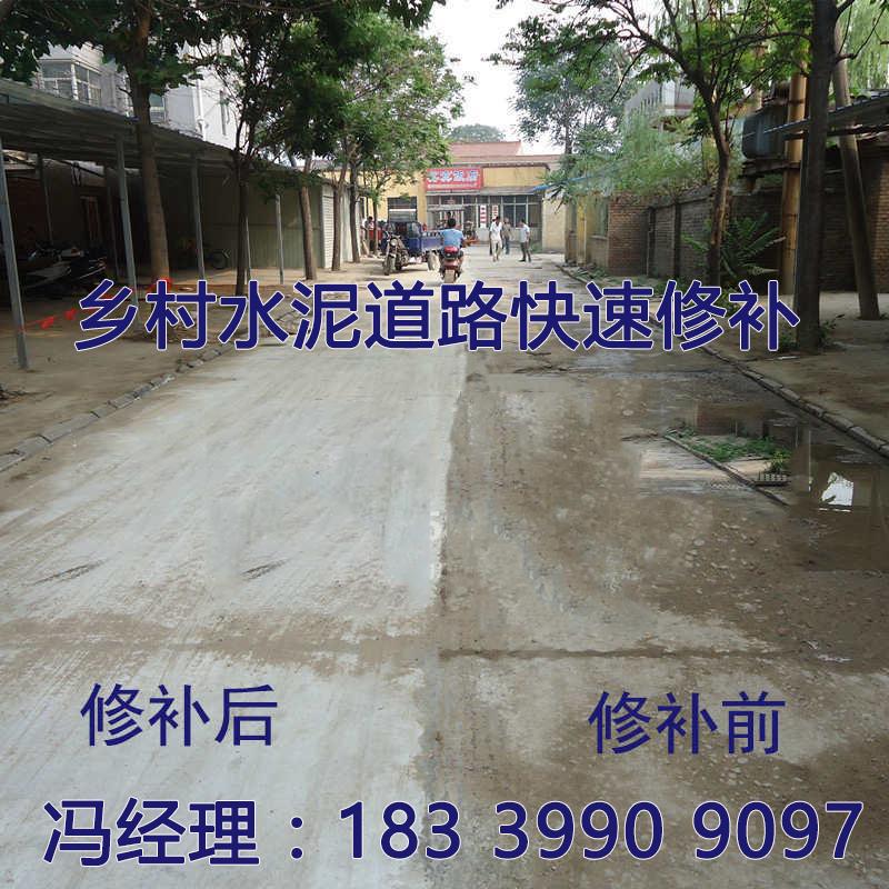 新泰市肥城宁阳东平混凝土速凝剂厂家直销
