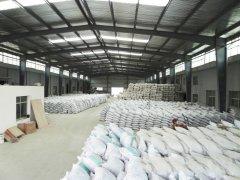 郑州耐火水泥技术及性能指标